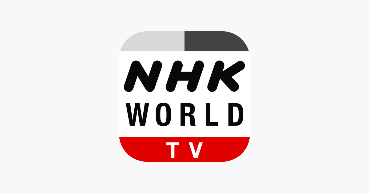 NHK Television Casting (Submissions Closed)